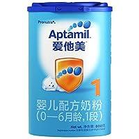 Aptamil 爱他美 1段婴儿配方奶粉(0-6个月) 800g(德国原装进口-新老包装随机发货)