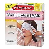 MegRhythm 温和蒸汽保温眼罩