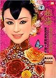祖海:香港好运来大型演唱会(DVD9 精装版)