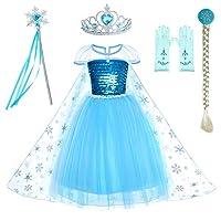 雪公主 Elsa 服装 生日装扮适合带皇冠、花边的小女孩,手套配件 3-12 岁