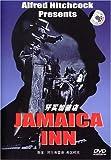 牙买加旅店(DVD 简装版)