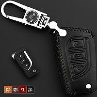丰田七代凯美瑞汽车真皮钥匙包凯美瑞专用钥匙套扣 凯美瑞折叠三键 黑色