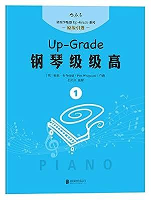 钢琴级级高1.pdf