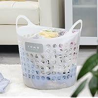海天树优品馆 日本原装进口INOMATA塑料置物篮收纳篮脏衣篮收纳筐4463绿、白 (白)