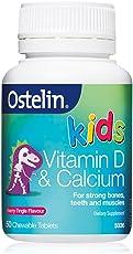Ostelin 奥斯特林 儿童钙片+维生素D3咀嚼片 50粒