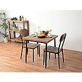 萩原 餐桌套装 棕色 5点セット LDS-4922BR