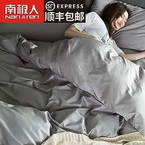 帕兰帝 贡缎全棉四件套1.8m床上用品长绒棉春夏婚庆纯棉被套床单 1.5m(5英尺)床被套:200 * 230床单:245 * 250 月光蓝-青碧