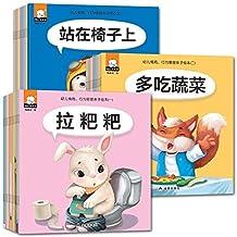 30册幼儿情商行为管理亲子绘本0-3岁从小养成好习惯图画书启蒙幼儿园图书小班情绪管理与性格培养婴儿早教我要拉粑粑儿童绘本故事