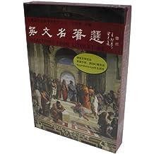 英文名著选(1书 7CD)