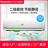 Panasonic/松下 大1匹 单冷强速制冷  定频 二级能效 家用静音壁挂式空调 SC10KH2-1(亚马逊自营商品, 由供应商配送)