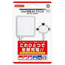 (Switch/3DS・2DS系列/PSVita2000/PS4用控制器/各机型用)多功能充电AC适配器(白色) - Switch PS4 3DS 3DSLL 2DS 2DSLL PS Vita