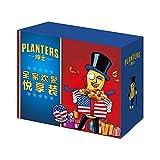 PLANTERS 绅士 全家欢聚悦享盒新升级 坚果礼盒984g(美国进口)(特卖)