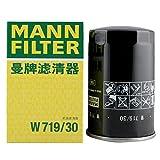 MANNFILTER 曼牌滤清器 机油滤清器W719/30(明锐/途安/宝来/帕萨特/领驭/波罗/朗逸/桑塔纳/速腾/捷达/A4/A6/TT)
