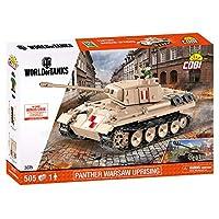 COBI 坦克世界 PZKPFW。 V 形豹,坦克保险箱