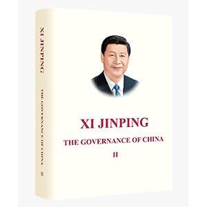 习近平谈治国理政 第二卷 (英文版)