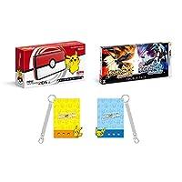 Nintendo 任天堂 新款 2DS LL 怪兽球版+『口袋怪兽 超级太阳超级月亮宠物小精灵』双包装 原创卡包 B款 2种 同捆