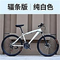 26寸双碟刹山地自行车21速变速学生单车男女式山地车