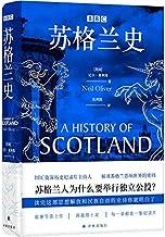 BBC苏格兰史(苏格兰考古学者、历史学者、BBC金牌主持人通过苏格兰史书写更为宏大的欧洲史、世界史,解开苏格兰影响世界的密码。每一章都是一集纪录片。)