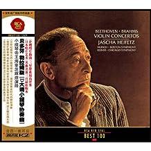 贝多芬勃拉姆斯D大调小提琴协奏曲(CD)