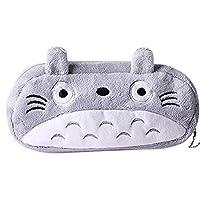 HABA 龙猫可爱毛绒铅笔袋/笔袋