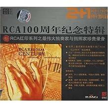 RCA100周年纪念特辑:RCA红印系列之最伟大指挥家与独奏家珍贵录音(2CD套装)