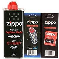 Zippo 之宝 打火机 可配套配件套装组合 (油133ml,火石,棉芯)(亚马逊自营商品, 由供应商配送)