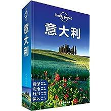 Lonely Planet孤独星球:意大利(2016年版)