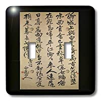 3dRose lsp_174719_2 中国艺术家绘画书法灯开关盖图片