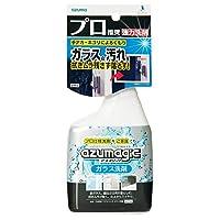 Azuma玻璃清洁剂 魔法师 400ml