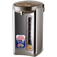 ZOJIRUSHI 象印 CD-WBH40C-TS象印电热水瓶保温 电热水烧水壶日本4L 银棕色