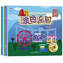 企鹅萌萌·婴幼儿童互动手工涂色绘本:AR涂色乐园(3-6岁)(套装共6册)