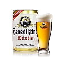 德国原瓶进口百帝王纯麦啤酒Benediktiner 白啤酒 桶装5L装 (小麦白啤)