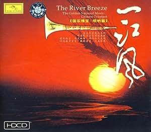 一江风(CD)