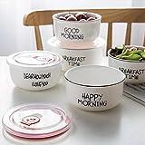 【2只装】密封陶瓷保鲜碗 简约ins风餐具微波炉加热碗 纯色沙拉早餐碗 (陶瓷保鲜碗【大+小】)