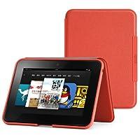 亚马逊Kindle Fire HD立式真皮保护套(只适用于第二代Kindle Fire HD), 玛瑙黑