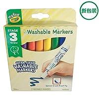 Crayola 绘儿乐 8色可水洗水笔 81-1324 (新老包装交替中,请以实物为准)