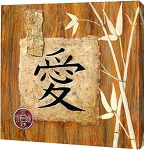 """PrintArt 装饰艺术版画 16"""" x 16"""" GW-POD-52-420DAS1005-16x16"""