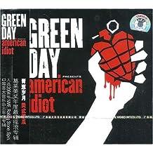 青葱岁月greenday:美式笨瓜(格莱美最佳摇滚专辑)(CD)