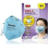 3M 9033  KN90 防雾霾防PM2.5口罩 适合小脸人士/儿童佩戴(耳带式/无呼吸阀)天蓝色  5只装(特卖)