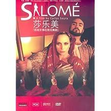 西班牙弗拉明戈舞剧:莎乐美(DVD)