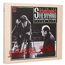 正版CD专辑 曾经的歌 沈洋 沃德·马斯顿实况录音集 CD 男低音歌碟唱片>>>影歌碟舞音像