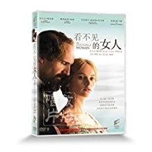 看不见的女人(DVD9)