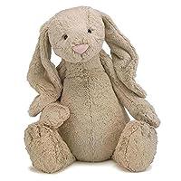 Jellycat 毛绒玩具 BASHFUL害羞系列之邦尼兔 卡其色加大号高51cm