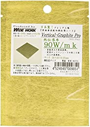 宽幅工作 石墨垂直配向热传导贴Vertical-GraphitePro 热传导率90W/m・K高性能导热贴30×30×0.25mm WW-90VG
