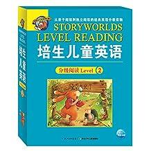 培生儿童英语分级阅读Level 2(升级版)(套装共20册)