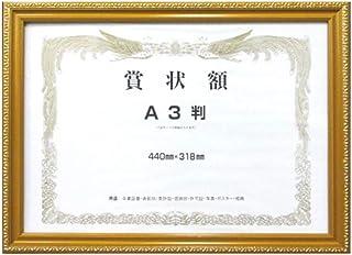 *状额 金消 盒装 8号 KK-H-8G
