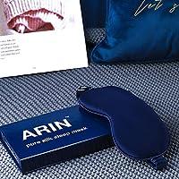 slip真丝眼罩睡眠遮光透气男女款学生韩国可爱礼物缓解眼疲劳眼罩藏青色