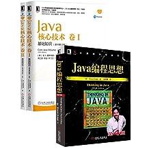 机工版JAVA三部曲 JAVA编程思想(4版)+Java核心技术 卷I:基础知识+卷II:高级特性(原书第10版) Java领域*有影响力和价值的著作之一