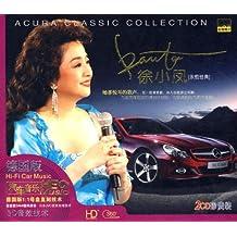 汽车音乐:徐小凤永恒经典(2CD)