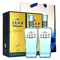 洋河 酒蓝色经典邃之蓝42度500ml*2(送礼袋)(新老包装更替中,随机发货)(gift box)